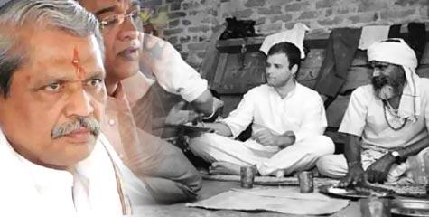 राहुल, बीजेपी, पालन पोषण, rahul visit village, dalit, rahul gandhi uttar pradesh, prabaht jha