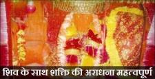 पांडवों, कुलदेवी, मां हथीरा देवी, pandav, pandavas, hathira devi, kuru dynasty, kuru land, kurukshetra, IBTL