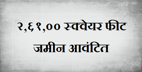 राष्ट्रपति, सेना एवं अधिकारियों, Pratibhatai Patil, Territorial Army, supreme commander, Khadki Cantonment, IESM, JFJ, RTI