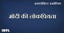 narendra modi, sit, godhra, gujarat riots, IBTL samachar