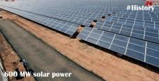 Gujarat, 600 MW solar power, Rajkot, Surat, Vadodara, Bhavnagar, RPO, Charanka village, Patan, ibtl news