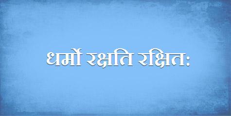 hindu mandir, hindu temple, temple under govt act, vhp, hindu parishad,
