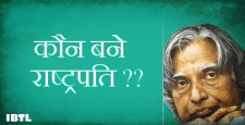 pratibha devi patil, mulayam singh, abdul kalaam, president election, president of india, maharshi kaalam