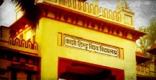 IIT BHU, Banaras hindu university, sonia gandhi against BHU, kapil sibbal, hindu university, ibtl