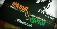 shivaji, Shivaji, NDMC, Jantar Mantar, Anil Madhav Dave, Anil Madhav, RSS, Mohan Rao Bhagwat, India, Member of Parliament, Rajya Sabha, Book Launch Function shivaji & suraaj