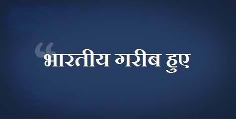 UPA's petrol bomb, petrol hike Rs7.50, mamta criticize upa, bjp against petrol hike, 03 years of UPA II,