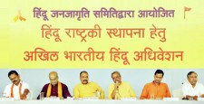 Mr. Tapan Ghosh, Bangladesh, Hindus, 6th December 1992, 10th October 2001, establishment of Hindu Rashtra, Dr. Pingale, hindu rashtra adhiveshan, hindu nation summit, hindu jagruti