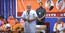 देश की दुर्दशा, कांग्रेस, नरेंद्र मोदी, narendra modi, congress, bjp mahila morcha, ibtl hindi